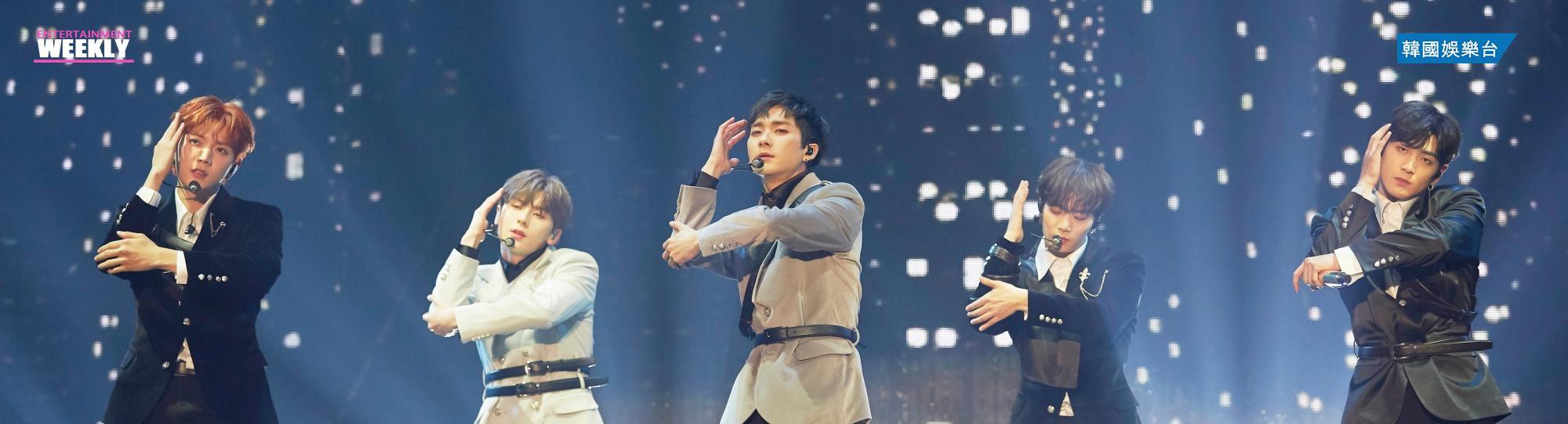 韓國娛樂週刊 338-NU'EST《L.O.Λ.E PAGE》