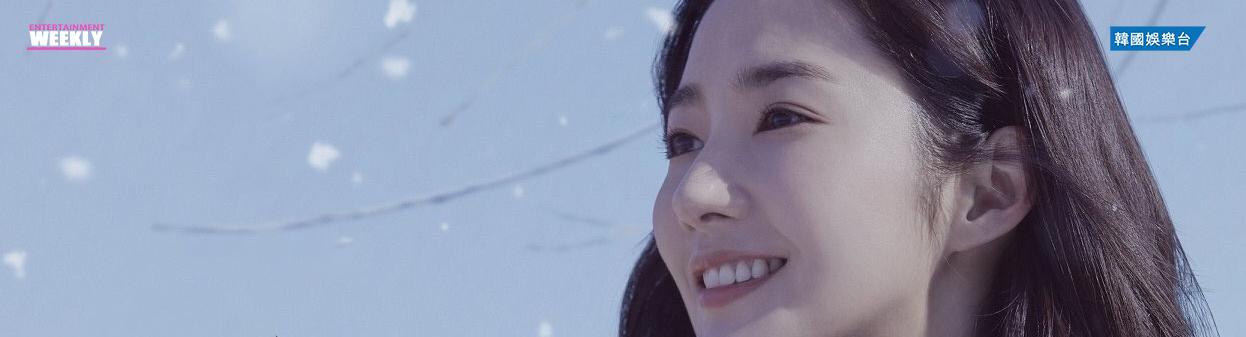 韓國娛樂周刊 ep348-朴敏英《天氣好的話我會去找你》