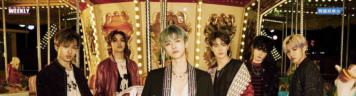 韓國娛樂周刊 ep349-NCT Dream《Ridin'》