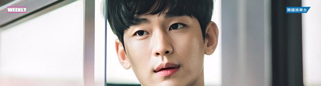韓國娛樂周刊 ep360-金秀賢《雖然是精神病但沒關係》