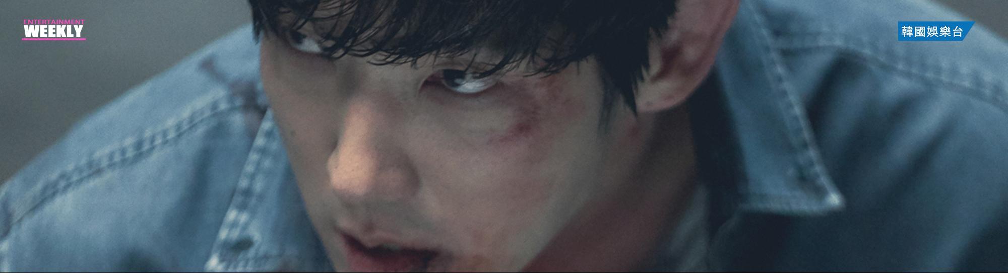韓國娛樂周刊 ep363-《惡之花》