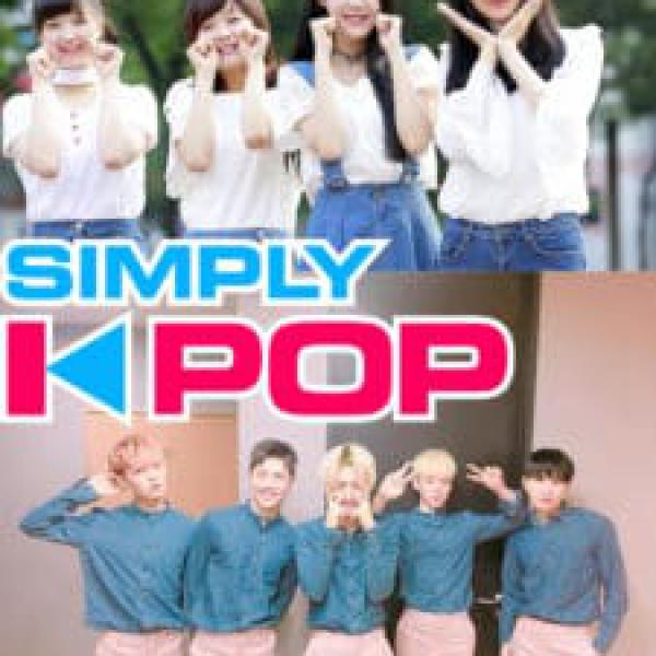 Simply K-POP 第四季【第26集】:The East Light登台,《You're My love》唱出男孩們的深情可愛!